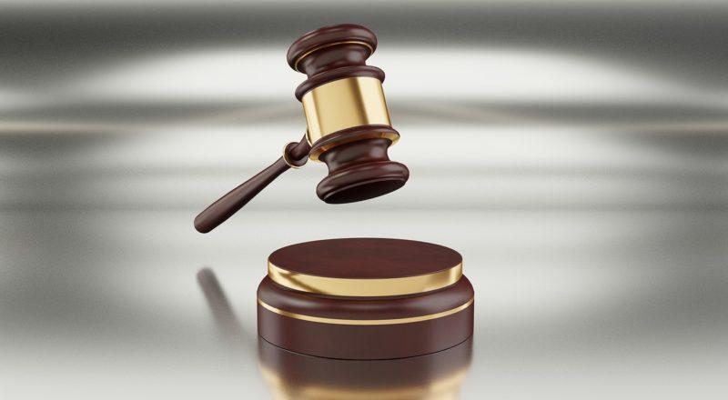 פטיש בית המשפט